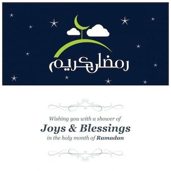 Ramadan kareem greeting card with star background