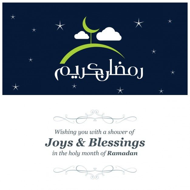 Ramadan kareem greeting card with star background