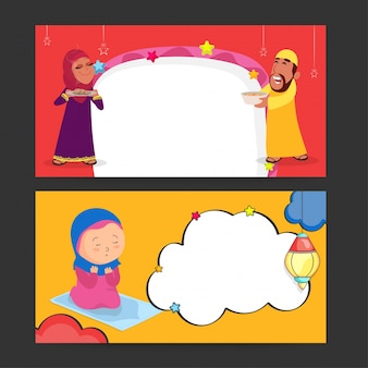 Ramadan Kareem, Iftar Party website headers set with illustration of Muslim people.