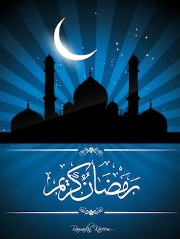 Ramadan kareem night illustration