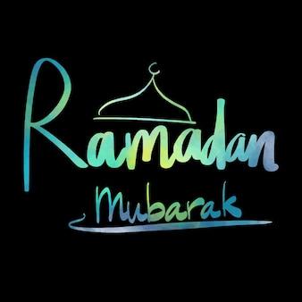 Ramadan mubarak watercolor text vector
