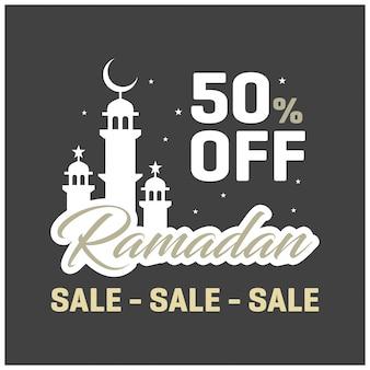 Ramadan sale design with mosque