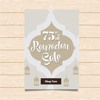 Ramadan sale flyer