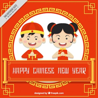 Red and yellow chinese new year background with cheerful children