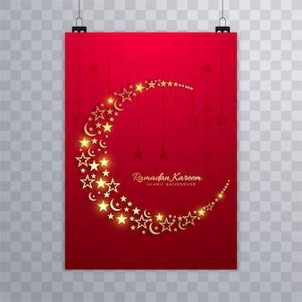 Red eid mubarak design