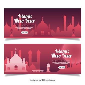 Red islamic new year banner