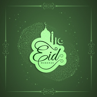 Religious eid mubarak text design