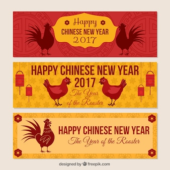 Rooster chinese new year banners
