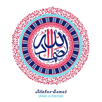 Round background with islamic calligraphy