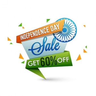Sale banner in origami style for indian independence day