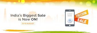 Sale website banner for Indian Independence Day.