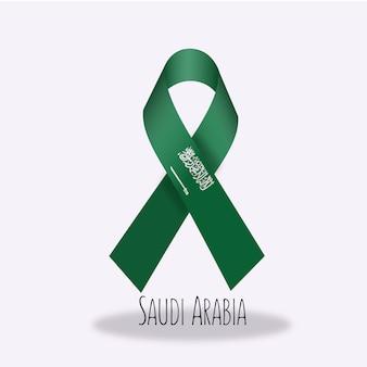Saudi arabia flag ribbon design