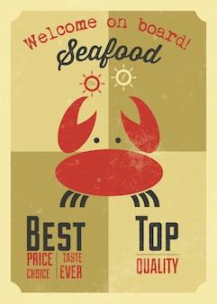 シーフードレストランのポスターデザイン