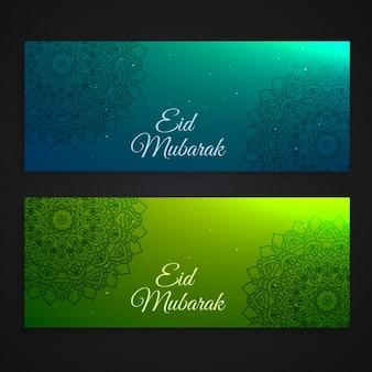 Set of beautiful eid mubarak festival banners