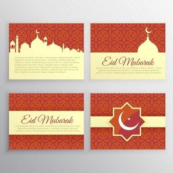 Set of islamic cards