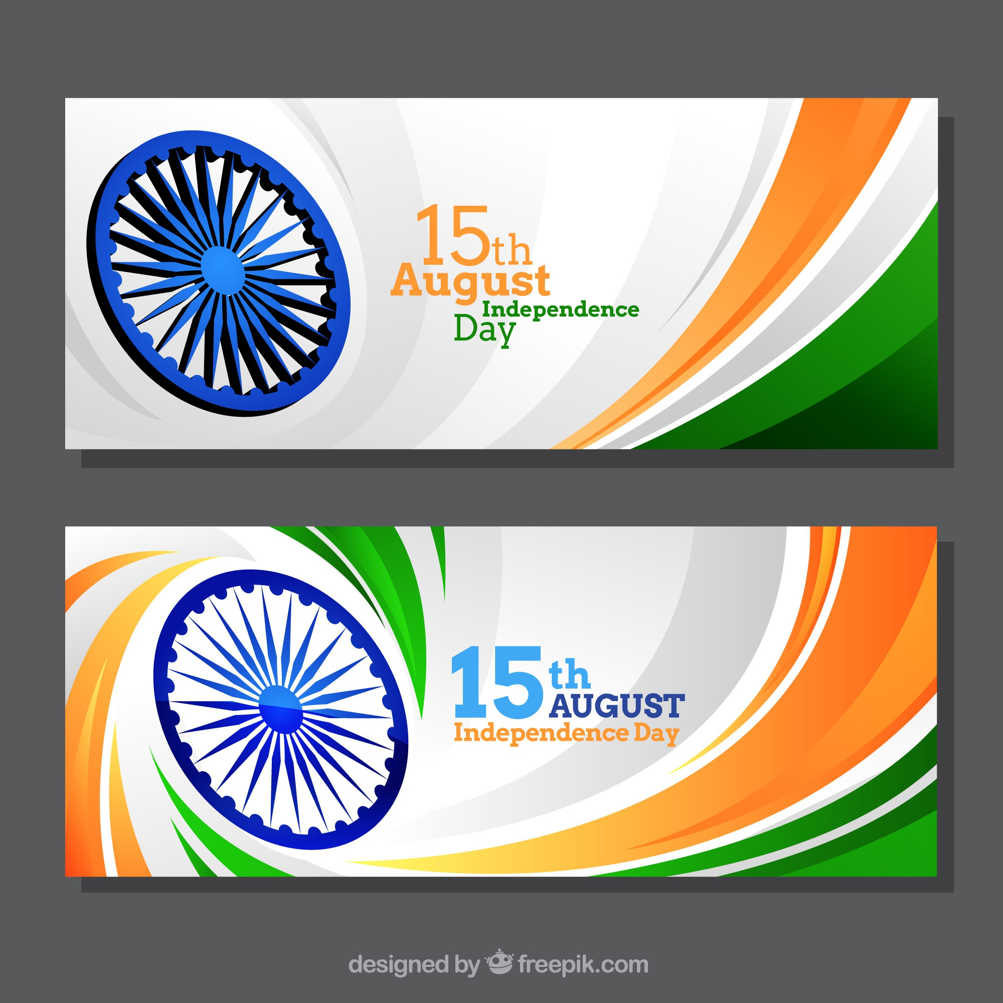 Set of modern banners for independence day of india