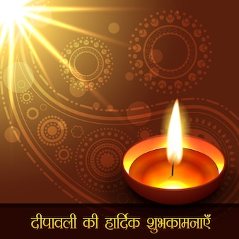 Shiny candle design for diwali