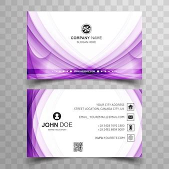 Shiny purple business card