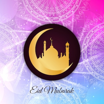 Shiny purple eid mubarak vector design