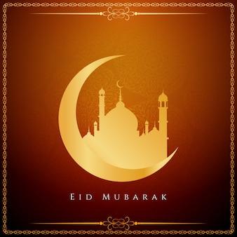 Shiny religious eid mubarak design