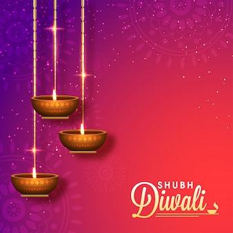 3Dオイルランプを吊るしたShiny Shubh Diwaliの背景。