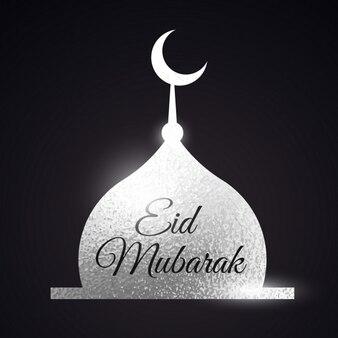 Silver mosque shape eid mubarak muslims festival