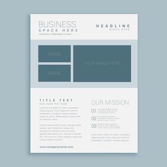 シンプルなビジネスのパンフレットチラシのデザインテンプレート