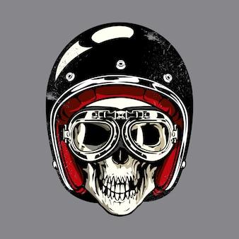黒いヘルメットと眼鏡を持つ頭蓋骨