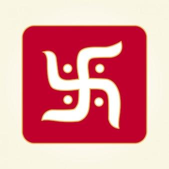 Spiritual Hindu Symbol