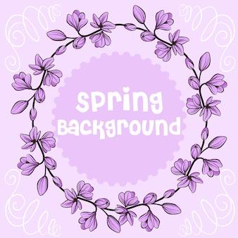 春の背景紫色のデザイン