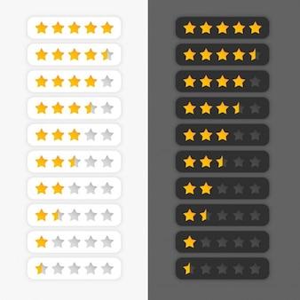 二つの異なる背景を持つ星評価