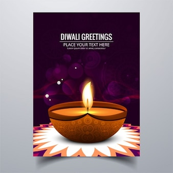 Stylish diwali greeting card