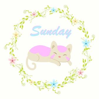 Sunday background design