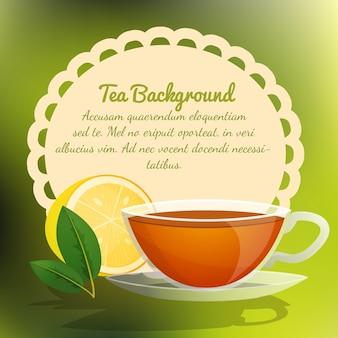 Tea background design