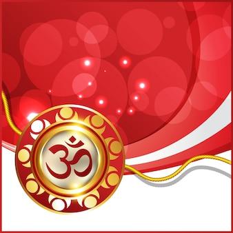 Traditional design for raksha bandhan