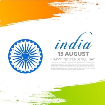シンプルなタイポグラフィと平和を示す白い背景に車輪とインドの三色の旗ポスターイラストレーション