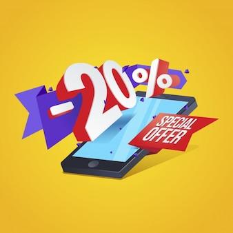 20パーセント特別提供