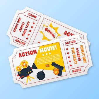 Два билеты в кино