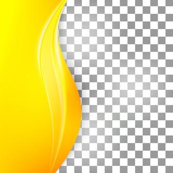 ベクトル抽象的な背景デザイン波打つ。