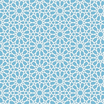 arabic vectors, photos and psd files   free download