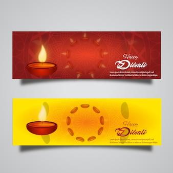Vector Diwali banner