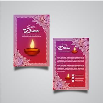 Vector Diwali Brochure