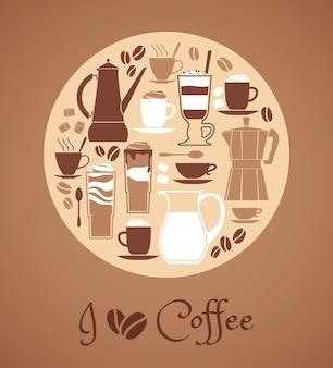 Векторная иллюстрация элементов дизайна кофе.