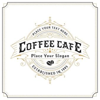 ラベル、バナー、ステッカー、その他のデザイン用のヴィンテージフレームロゴデザイン。コーヒー・カフェ、レストラン、ウィスキー、ワイン、ビール、プレミアム製品に最適