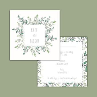 水彩植物の結婚式招待状のデザイン