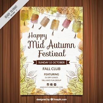 Watercolor happy mid-autumn festival poster