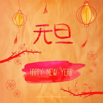 Watercolor happy new year background