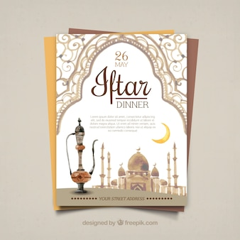 Watercolor iftar dinner invitation