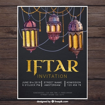 Watercolor lantern ramadan invitation