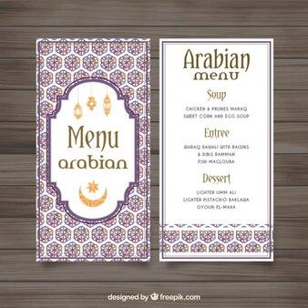 Watercolor ornamental menu arabian
